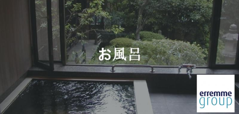 Il concetto di igiene e pulito in Giappone